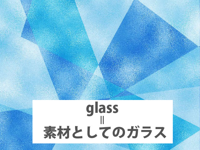 glass-material