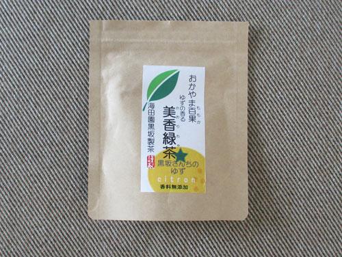 美香緑茶パッケージ