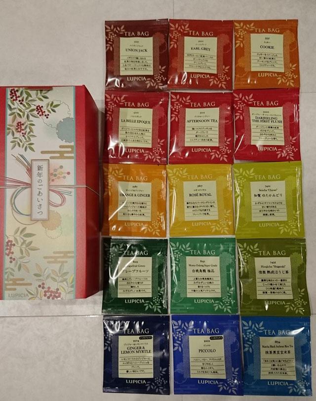 人気のお茶ティーバッグセット15種入